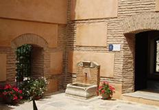 Visita Al Carmen Del Aljibe Del Rey Centro De Interpretación Del Agua Fundación Aguagranada